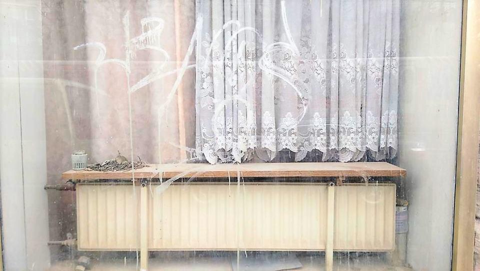 Innen Leben/Fenster der Entehrten/2015/Foto Serie/ | Klaus Fabricius | Artist Künstler | Information